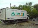 Брендирование легковых и грузовых автомобилей, оформление автотранспорта пленкой и печать рекламы на тентах