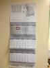 календарь квартальный трехблочный